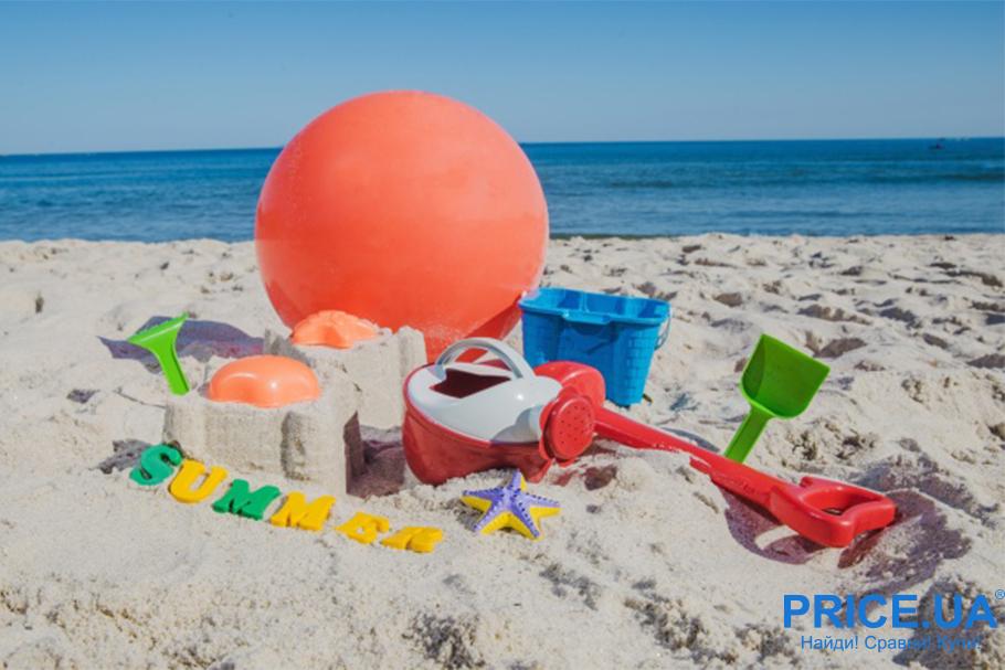Безопасный отдых у моря с детьми: лайфхак. Игрушки для песка
