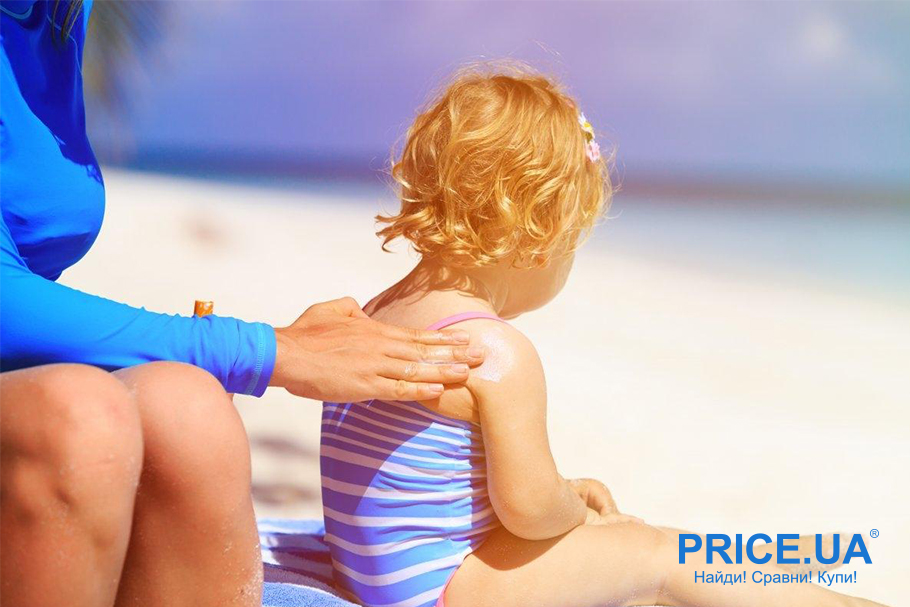 Безопасный отдых у моря с детьми: лайфхак. Защитные кремы
