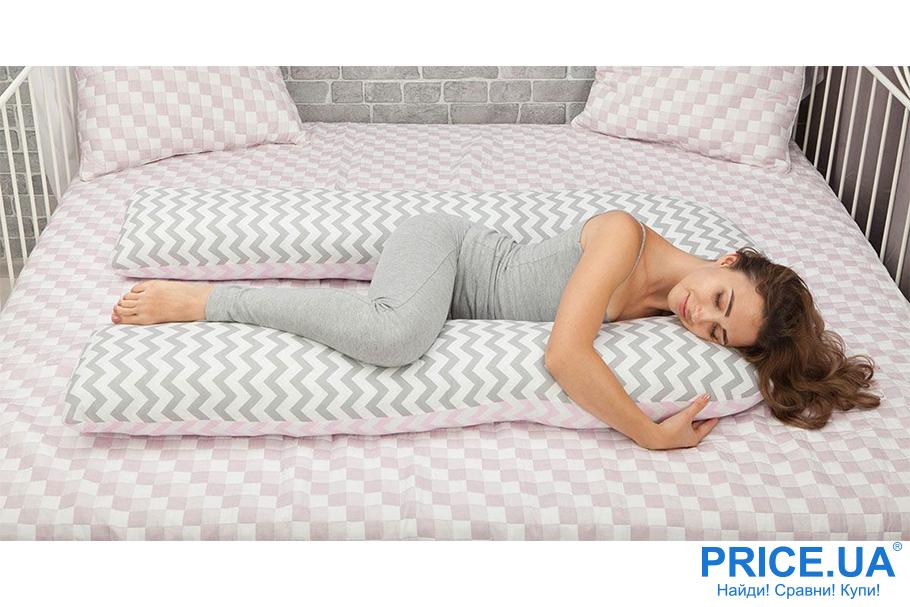 Полезные вещи для мамы деток-погодок. Подушка для беременных