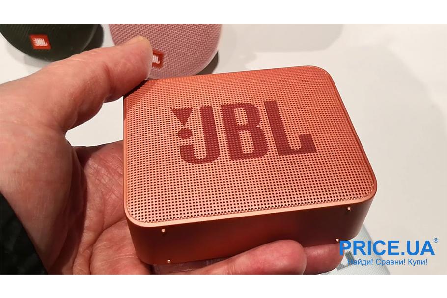 Летние девайсы: список нужных устройств для летнего досуга. JBL GO 2