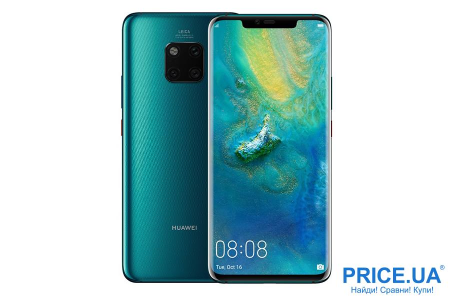 Новинки смартфонов 2019: топ-10. Huawei Mate 20 Pro