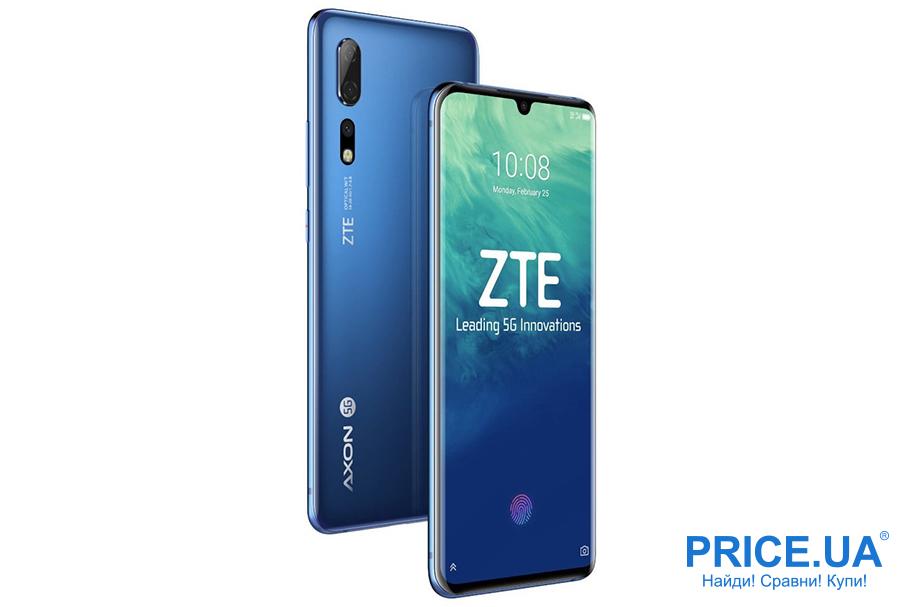 Новинки смартфонов 2019: топ-10. ZTE AXON 10 PRO 5G