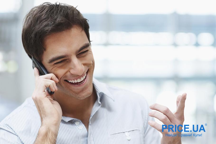 Как вести переговоры в телефонном режиме,покупая б/у авто?