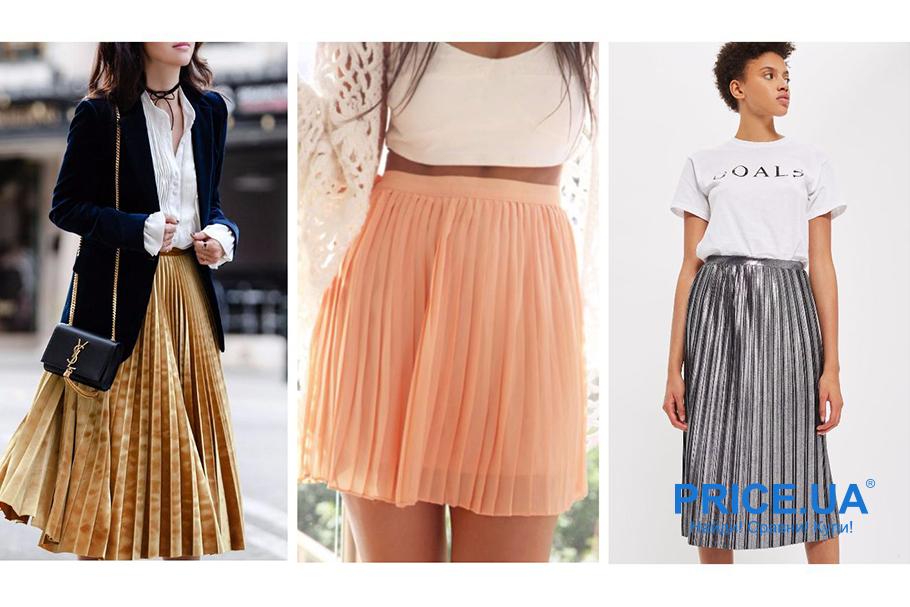 Самая модная женская летняя одежда в сезоне 2019! Плиссированные юбки