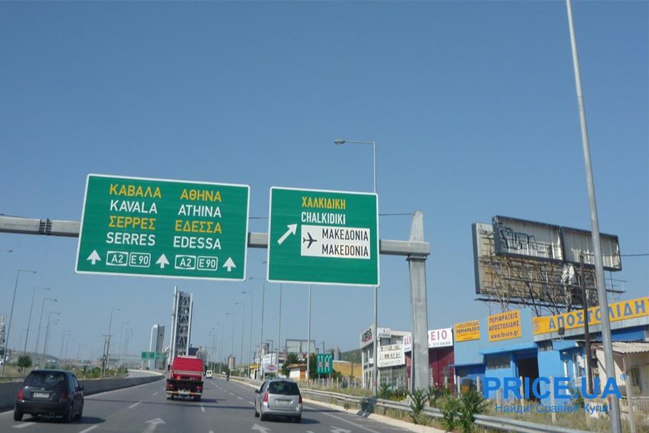 За границу на своем автомобиле. Греция