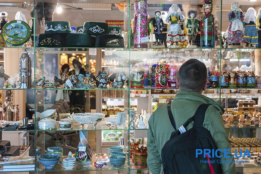 Duty Free: сувениры не покупать!