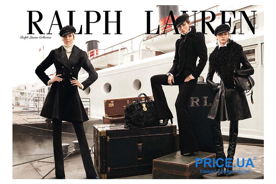 Ralph Lauren: интересные факты