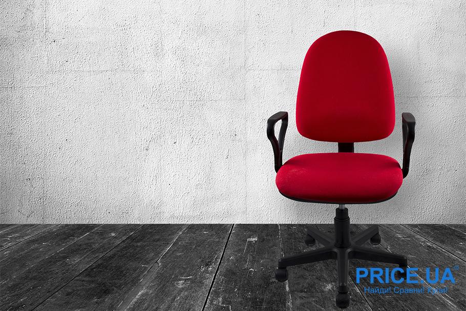 Как выбрать хорошее кресло для фриланса? Форма спинки и сидения