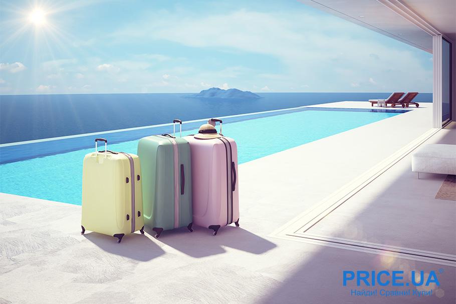 Как правильно выбрать чемодан или дорожную сумку? Плюсы чемодана