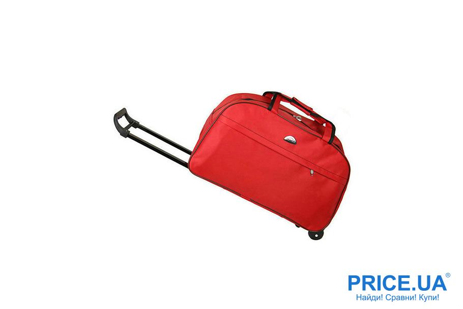 Как правильно выбрать чемодан или дорожную сумку? Виды дорожной сумки