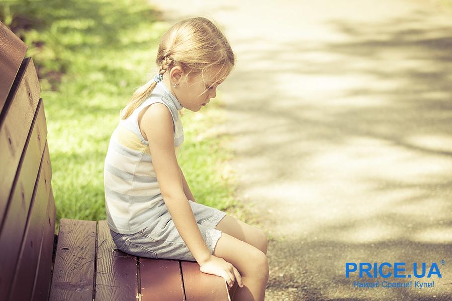 Как не потерять ребенка в другом городе: правила