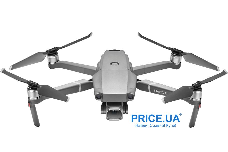 Квадракоптер DJI Mavic 2 Pro