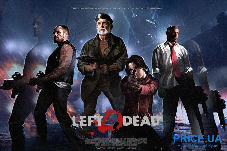 Лучшие 9 видеоигр про зомби. Left 4 Dead