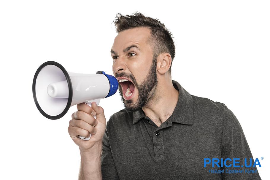 Как реагировать, когда на вас кричат? Советы