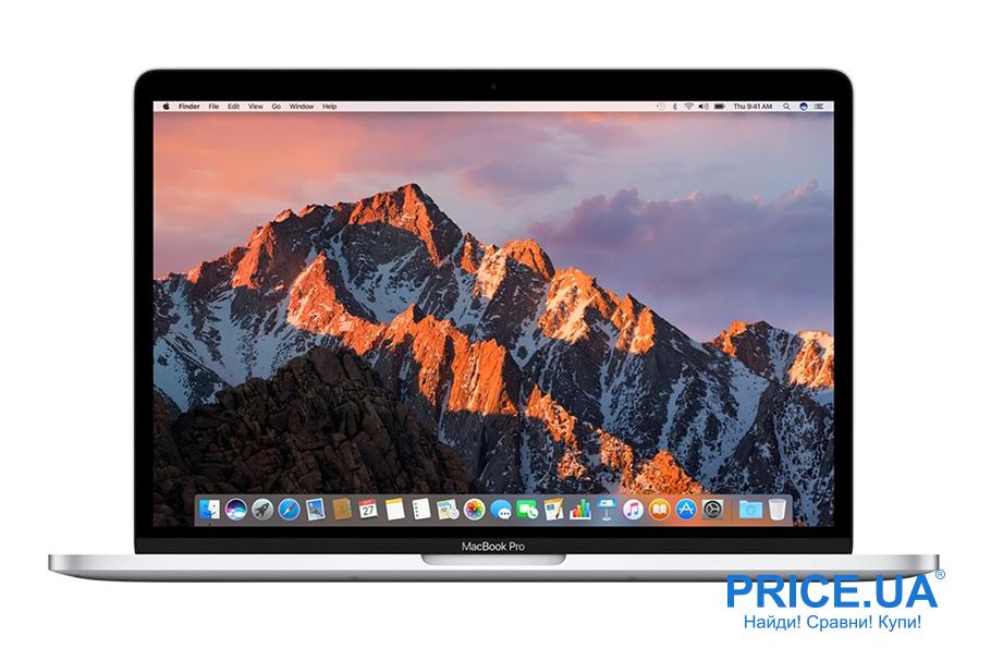 Как выбрать макбук в зависимости от задачи? Apple MacBook Pro 13
