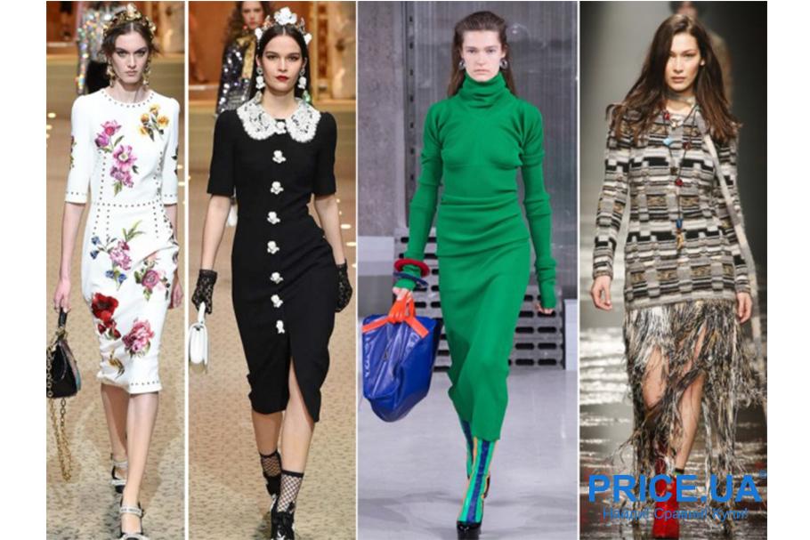 Осень 2019: тренды. Трикотажные платья