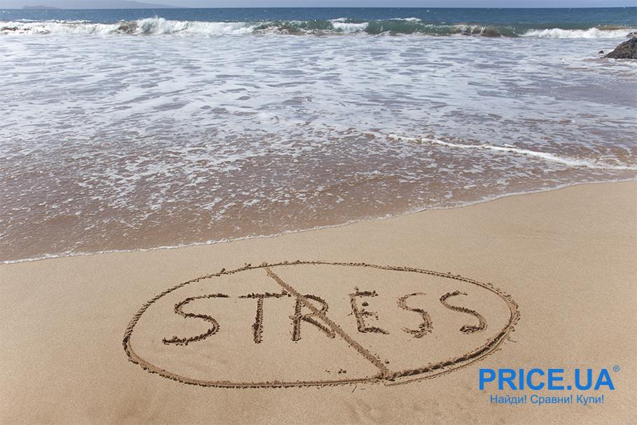 Стресс долой: учимся не нервничать. Техники релакса