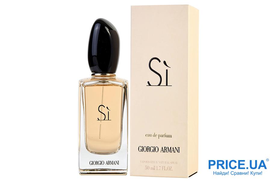 Самые модные ароматы осени 2019. Giorgio Armani Si