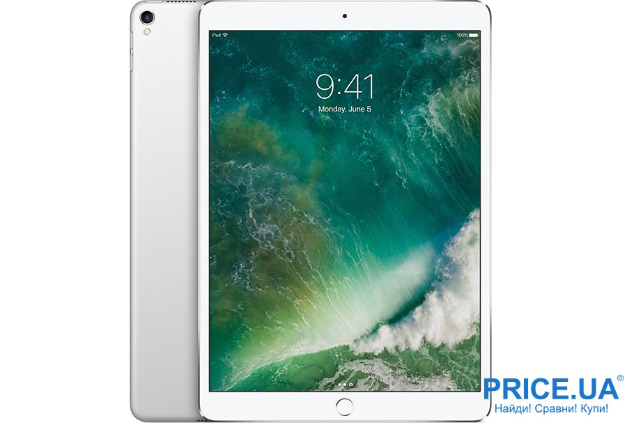 Как выбрать хороший планшет ребенку?  Apple iPad Pro 10.5 64Gb Wi-Fi