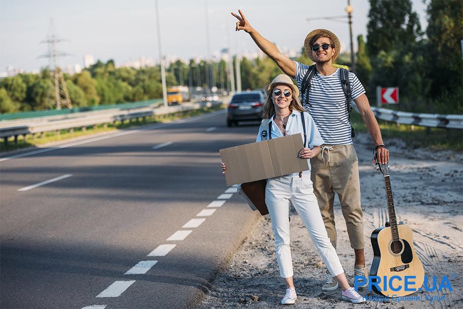 Почему путешествовать - это круто. Преодолеете страхи