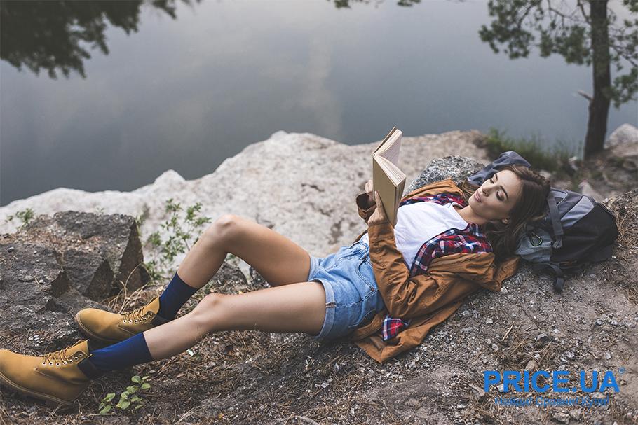 Ненужные вещи в путешествии. Книги