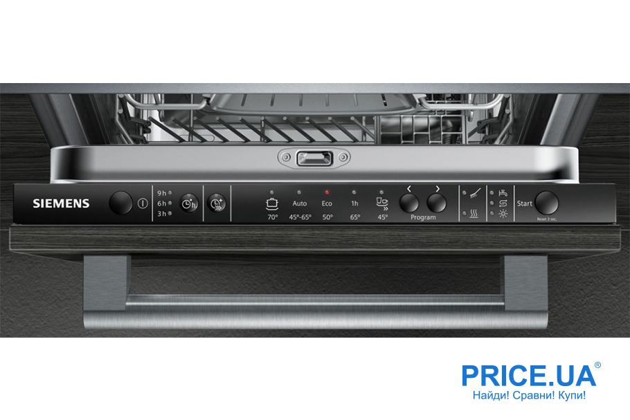 Рейтинг посудомоечных машин: топ-7 моделей. Siemens SR 615X00 CE