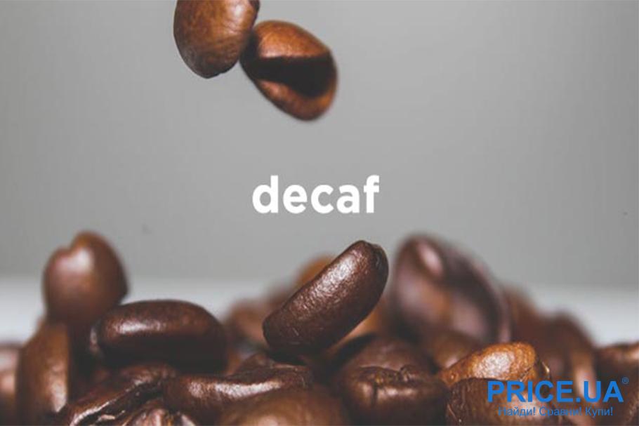 Напитки, которые заменят кофе. Без кофеина
