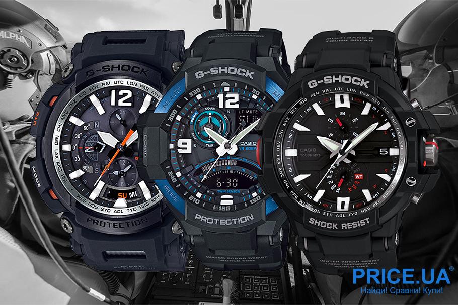 Какие часы G-Shock выбрать? Линейка G-Aviation