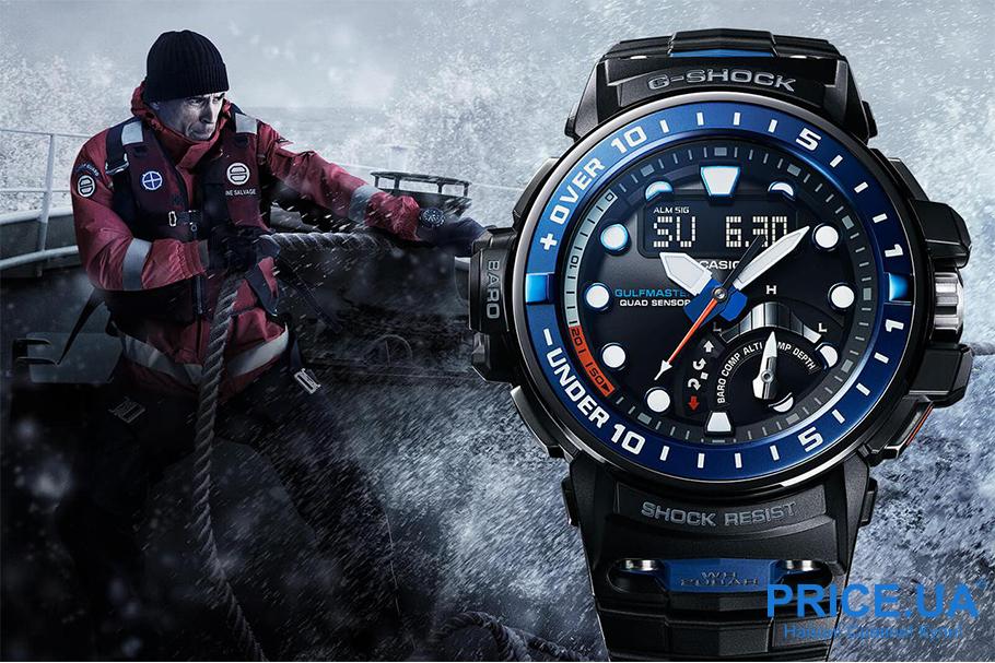 Какие часы G-Shock выбрать? G-Shock Gulfmaster