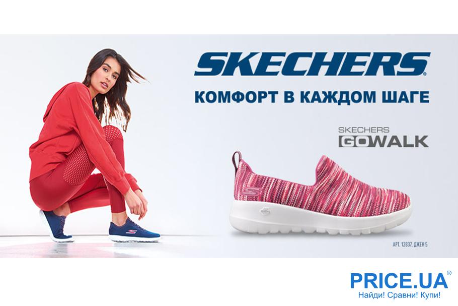 История Skechers. Стремительный рост