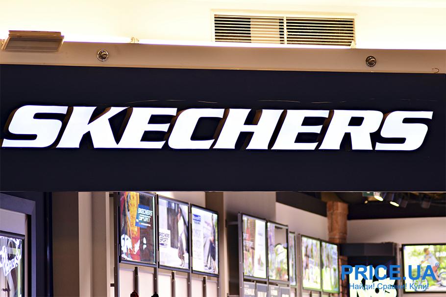 История Skechers:современный ассортимент продукции