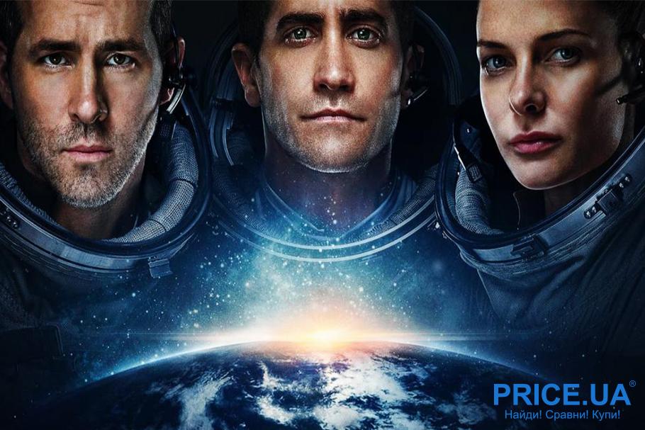 ближе к звездам лучшие фильмы о космосе Pricemedia