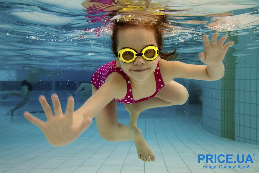 Какой вид спорта выбрать для ребенка? Плавание