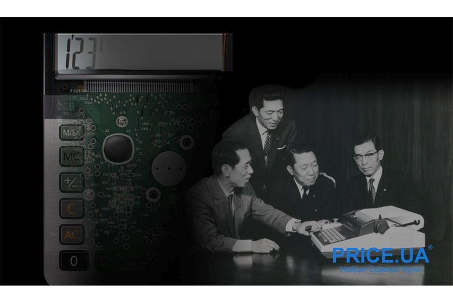 Casio: история японского гиганта. Калькуляторы