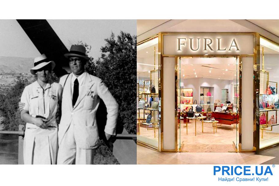Furla: история модного дома. Семейный бизнес