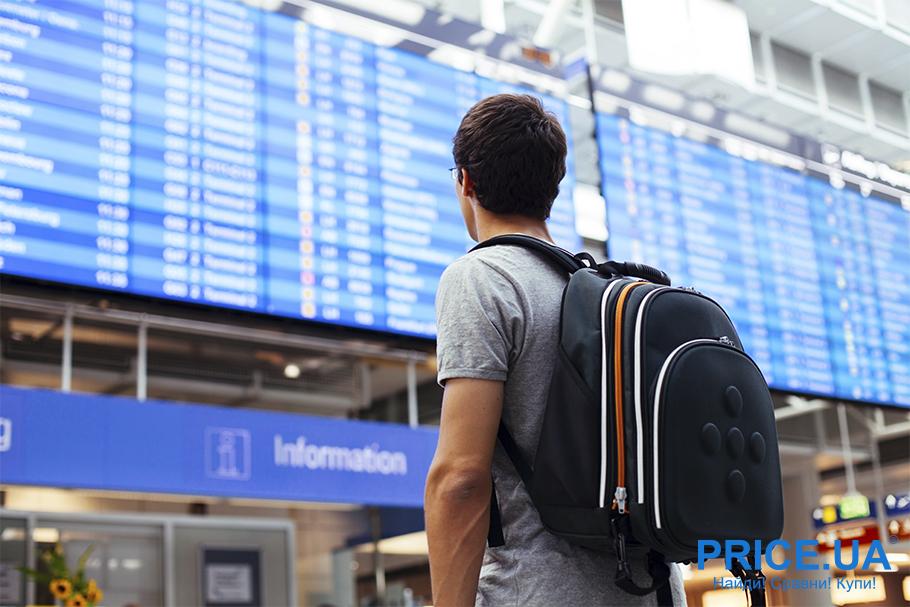 Советы, как вести себя впервые в аэропорту. Первый шаг