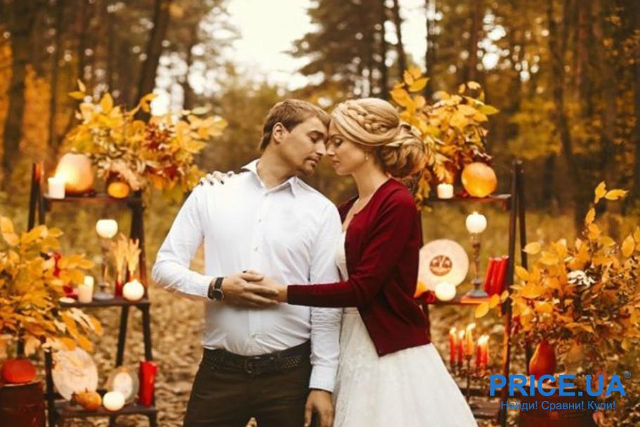 Осенняя свадьба. Советы, как оформить. Тематика фотосессии