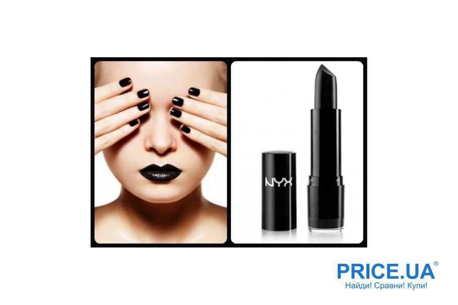 Как правильно выбрать черную помаду?Round Lipstick «Penelope» NYX
