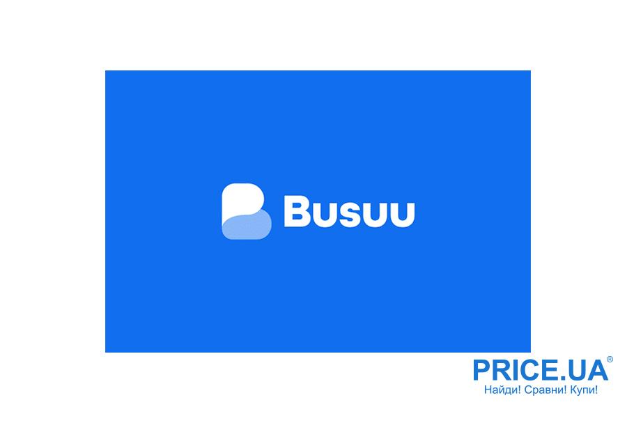 Самые эффективные приложения для изучения языков. Busuu