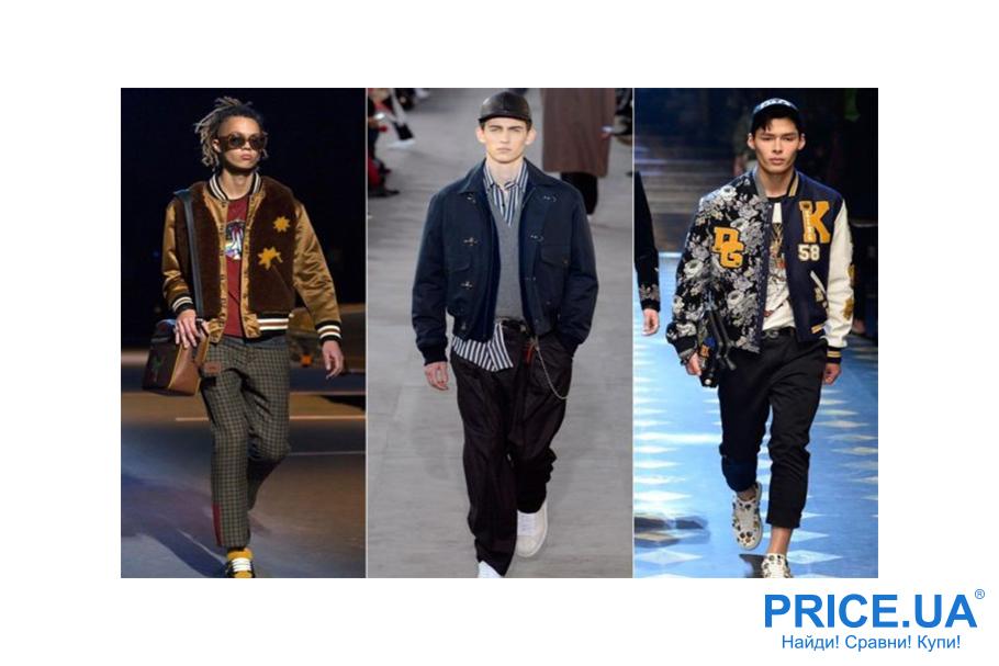 Осенние тренды мужской моды. Спортивный лук