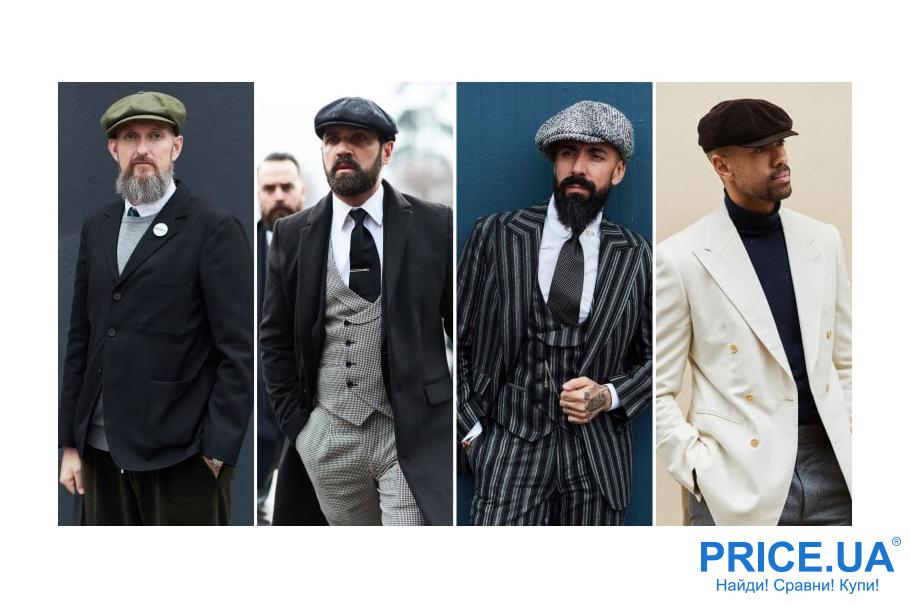 Осенние тренды мужской моды. Кепки