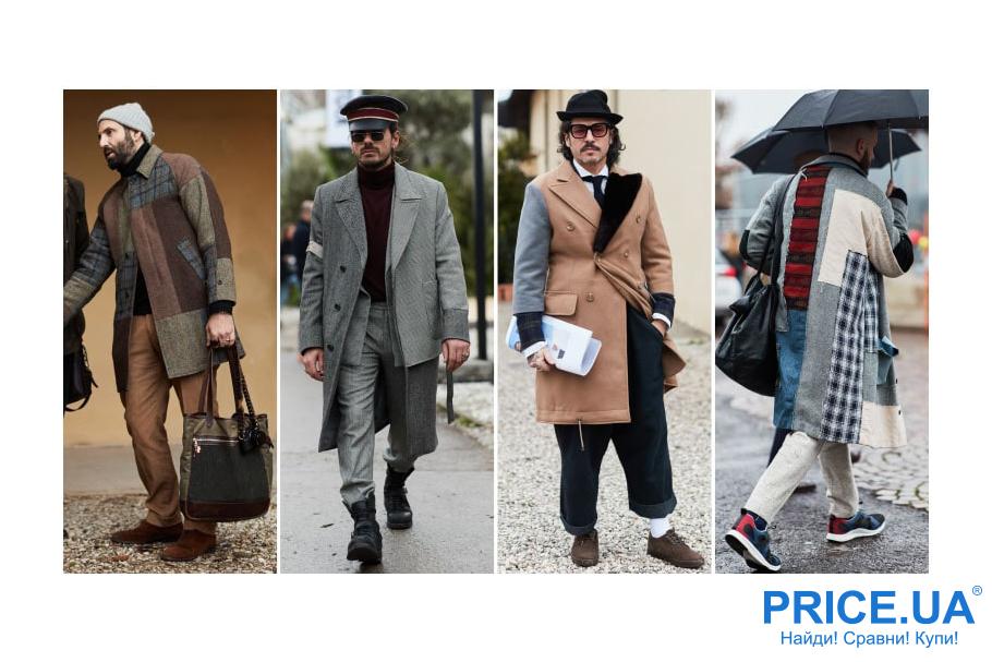 Осенние тренды мужской моды. Пальто пэчворк