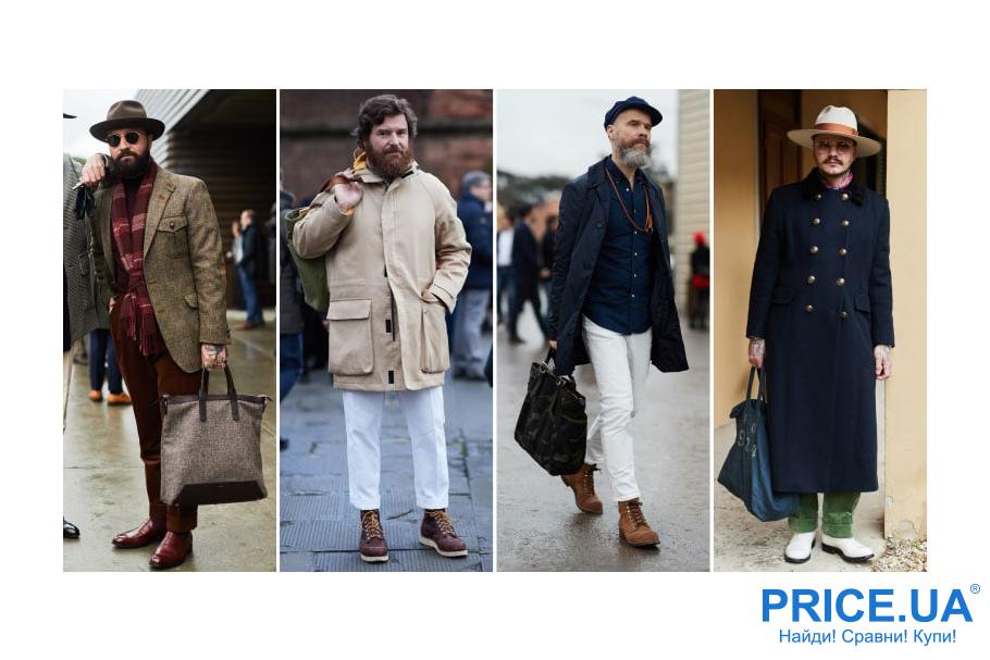 Осенние тренды мужской моды. Большие сумки