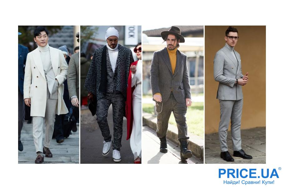 Осенние тренды мужской моды. Пиджак и водолазка