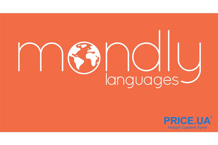 Самые эффективные приложения для изучения языков. Mondly