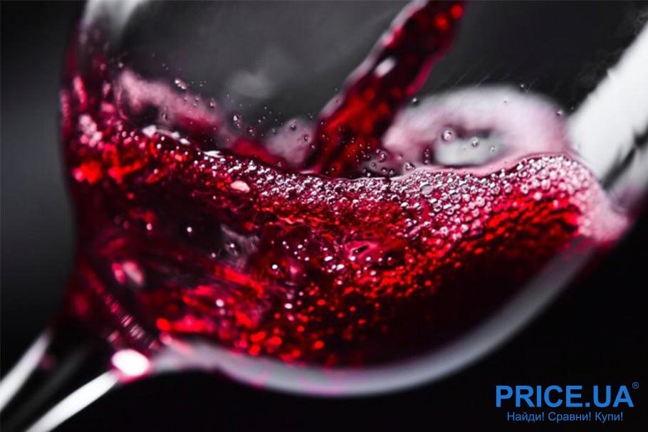 Лайфхак: как правильно выбирать красное вино. Виды красного вина