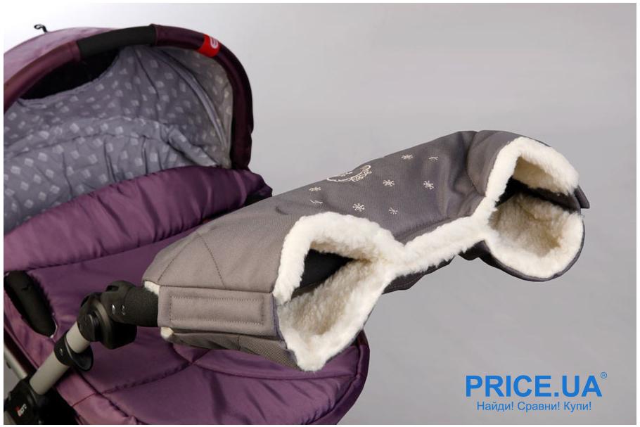 Прогулки с малышом в морозные дни: что потребуется. Муфты на руки