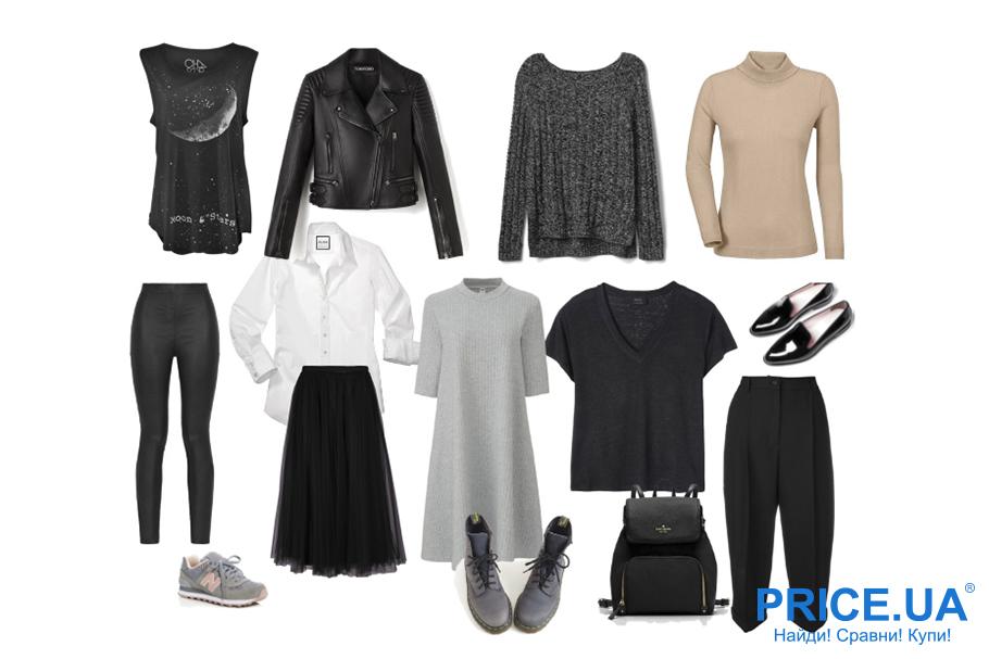 Простые правила составления капсульного гардероба. Оптимальный или максимальный набор?