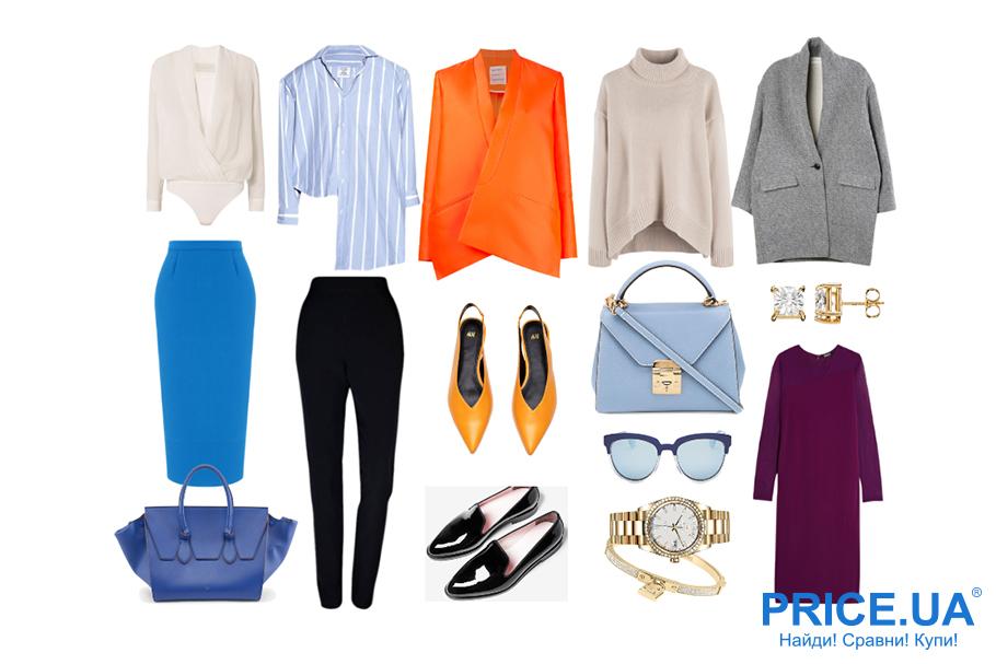 Простые правила составления капсульного гардероба. Анализируйте свою жизнь