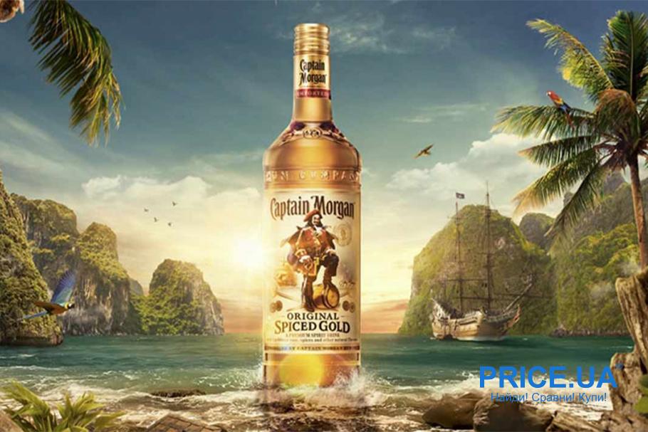 История рома: бренд Captain Morgan